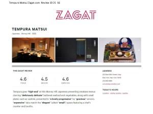 tempura-matsui-zagat-com-review-10-25-16